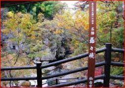 ライライ峡入口.JPG