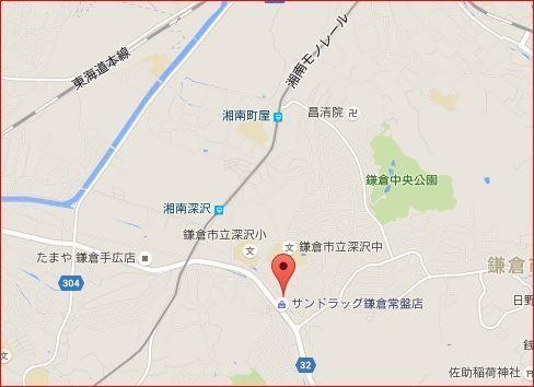 鎌倉ゲストハウス.JPG