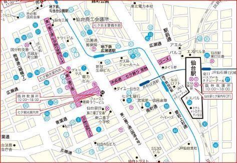 473仙台地図.JPG